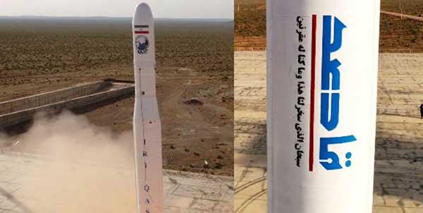 ماهوارهبر قاصد و اولین ماهواره نظامی ایران