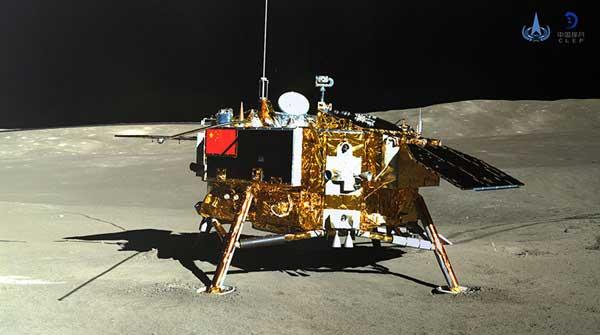 ماهنشین چانگئه-4