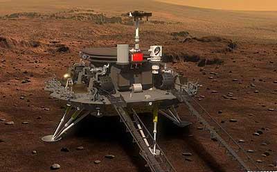 مریخ نشین تیان وان