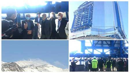 ساخت رصدخانه ملی ایران