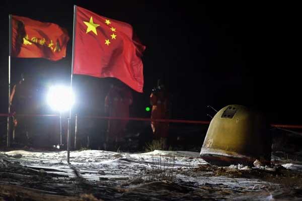 بازگشت چانگئه-5 خاک ماه