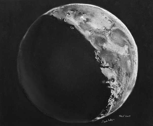اسکیس اسکچ ماه رصد