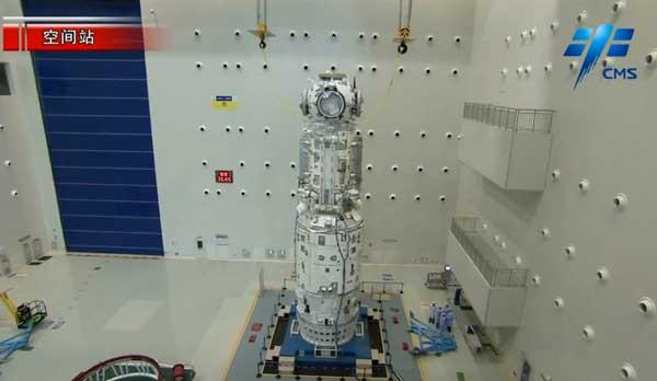ماژول مرکزی ایستگاه فضایی چین تیانگونگ